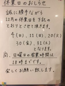 s__4177932